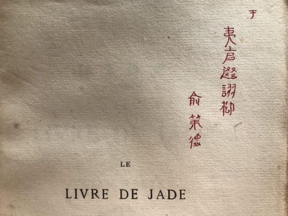 Livre de jade Envoi
